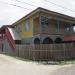 Belize Commercial Real Estate Benque Viejo7