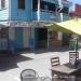 Belize Commercial Building Downtown San Ignacio Town1