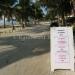 belize-island-resort-for-sale-rci-18